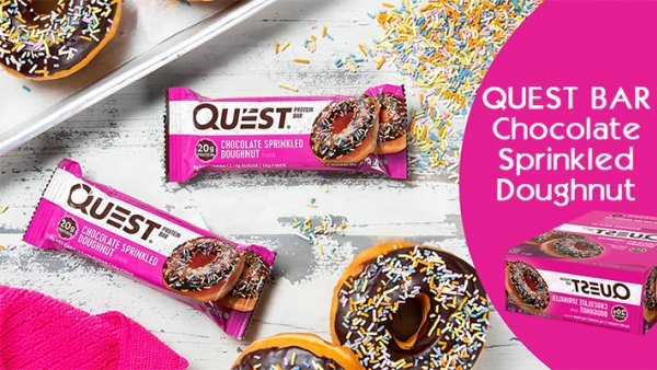 Новый вкус Quest Bar - Chocolate Sprinkled Doughnut!